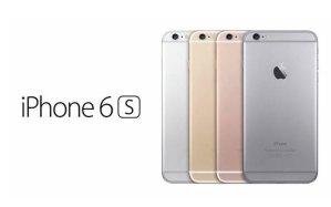 iphone6srose_3375890b